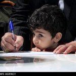 ثبت نام بچه ها در مدرسه خصوصی یا دولتی؟