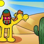 داستان جالب برای کودکان، شتر دیدی ندیدی